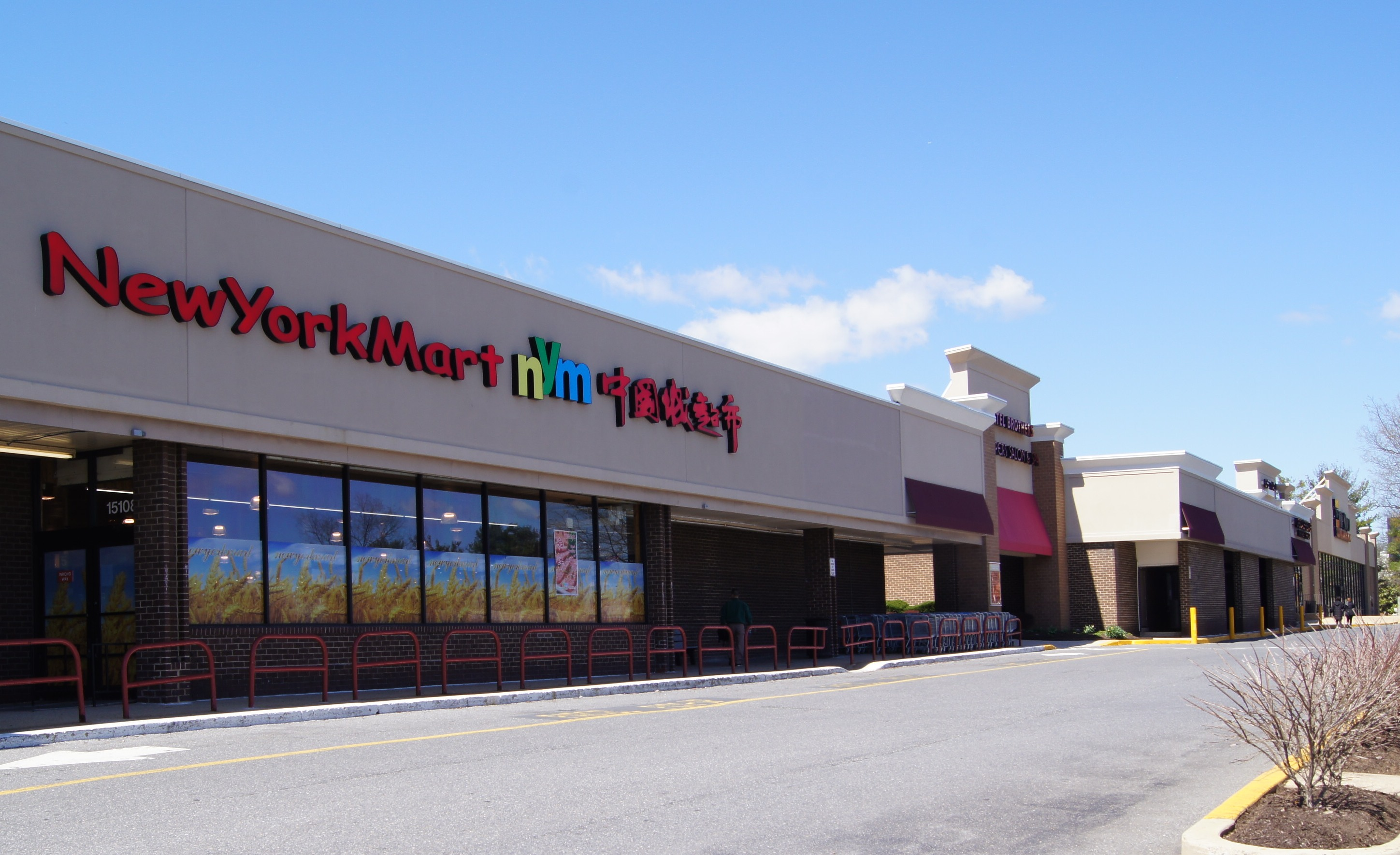 Kitchen And Bath Stores Rockville Md